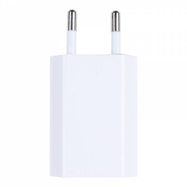 USB WALL CHARGER white