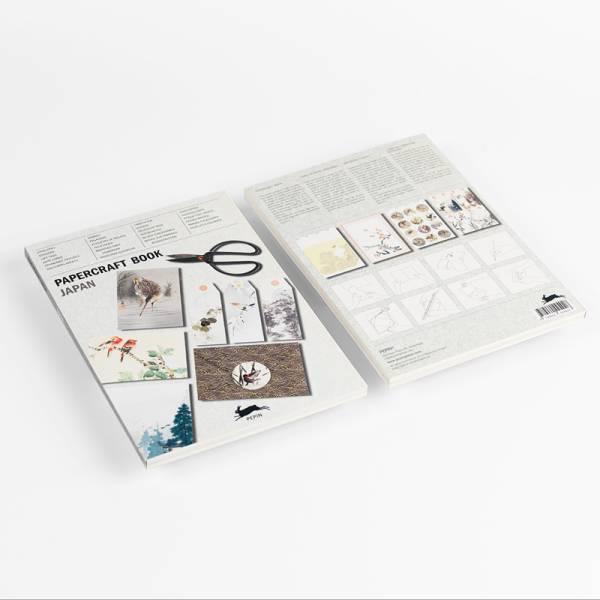 Papercraft Book JAPAN